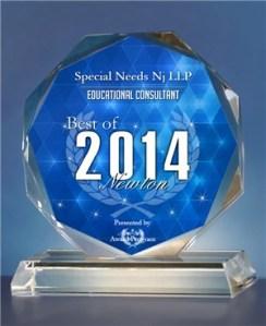 biz award 2
